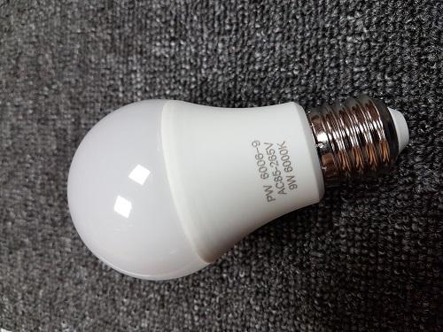 AMPOLLETA LED 9W